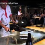 video_behinana