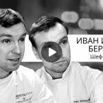 video_berezutskie