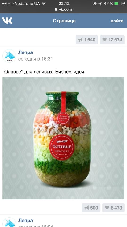 kompot-olive-lepra