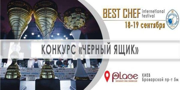 BEST-CHEF-2018-04