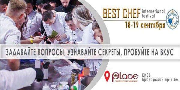 BEST-CHEF-2018-06