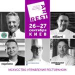 RestArt 2018