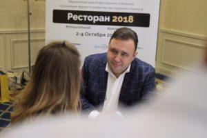 Александр Раппопорт на форуме Ресторан 2018