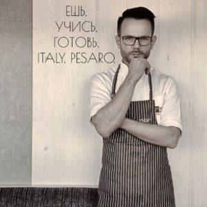 Курсы повышения квалификации поваров в Италии