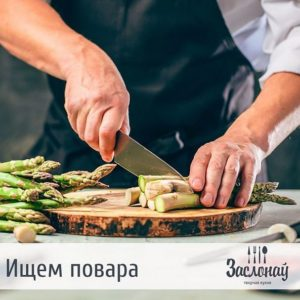 Ресторан Заслонов